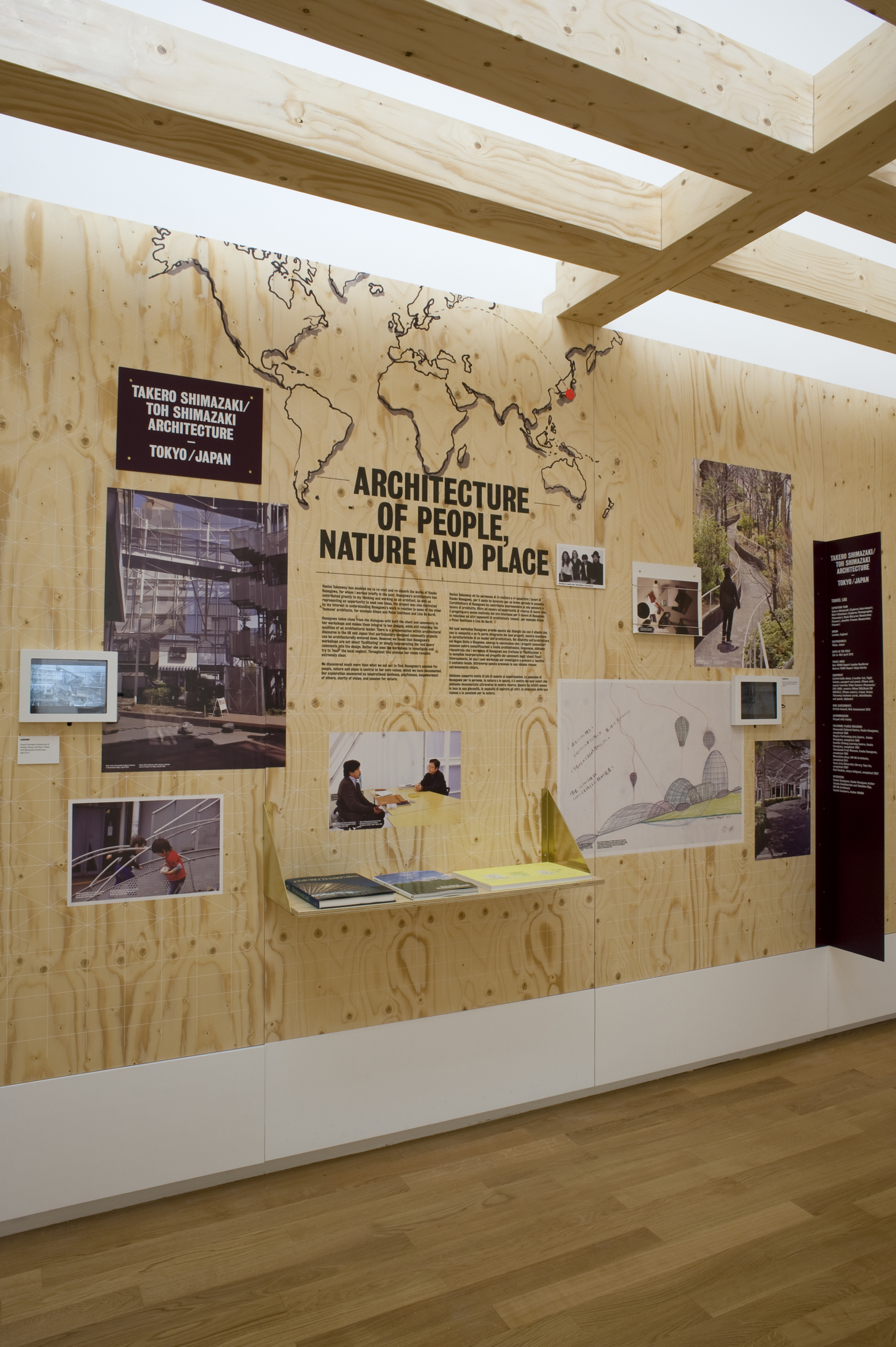 Venice Takeaway - British Pavilion Venice Biennale 2012