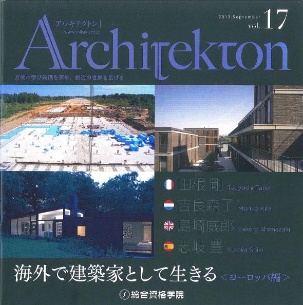 architecton 1