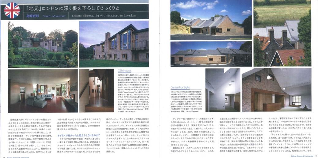 architecton-3