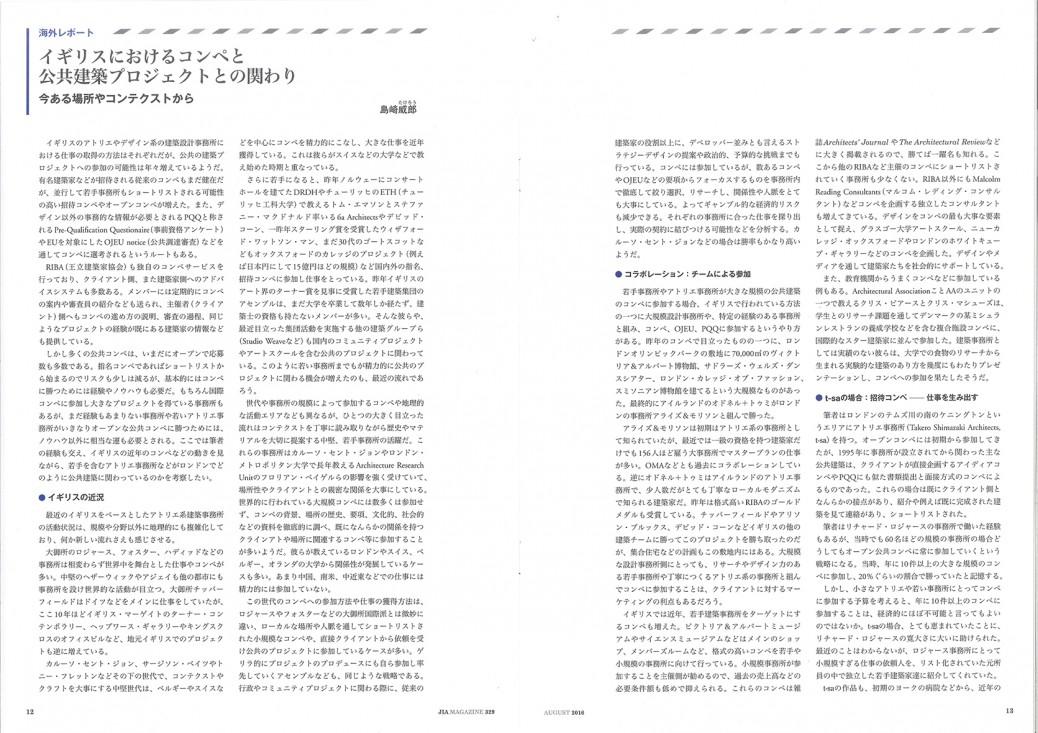 Japan Magazine_p1