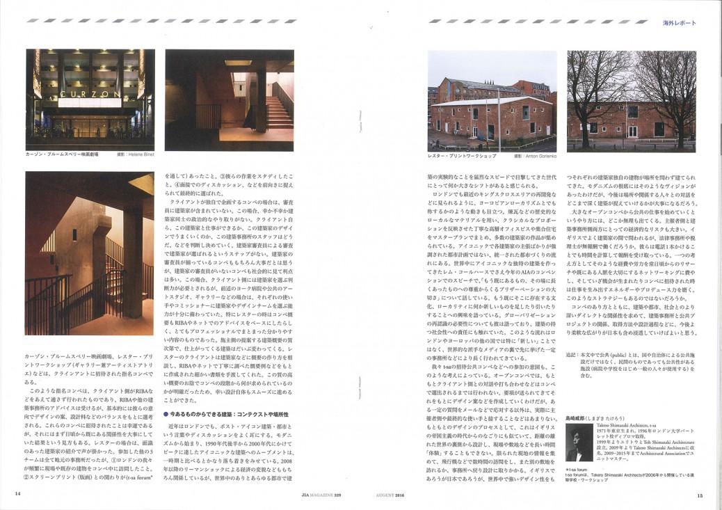 Japan Magazine_p2