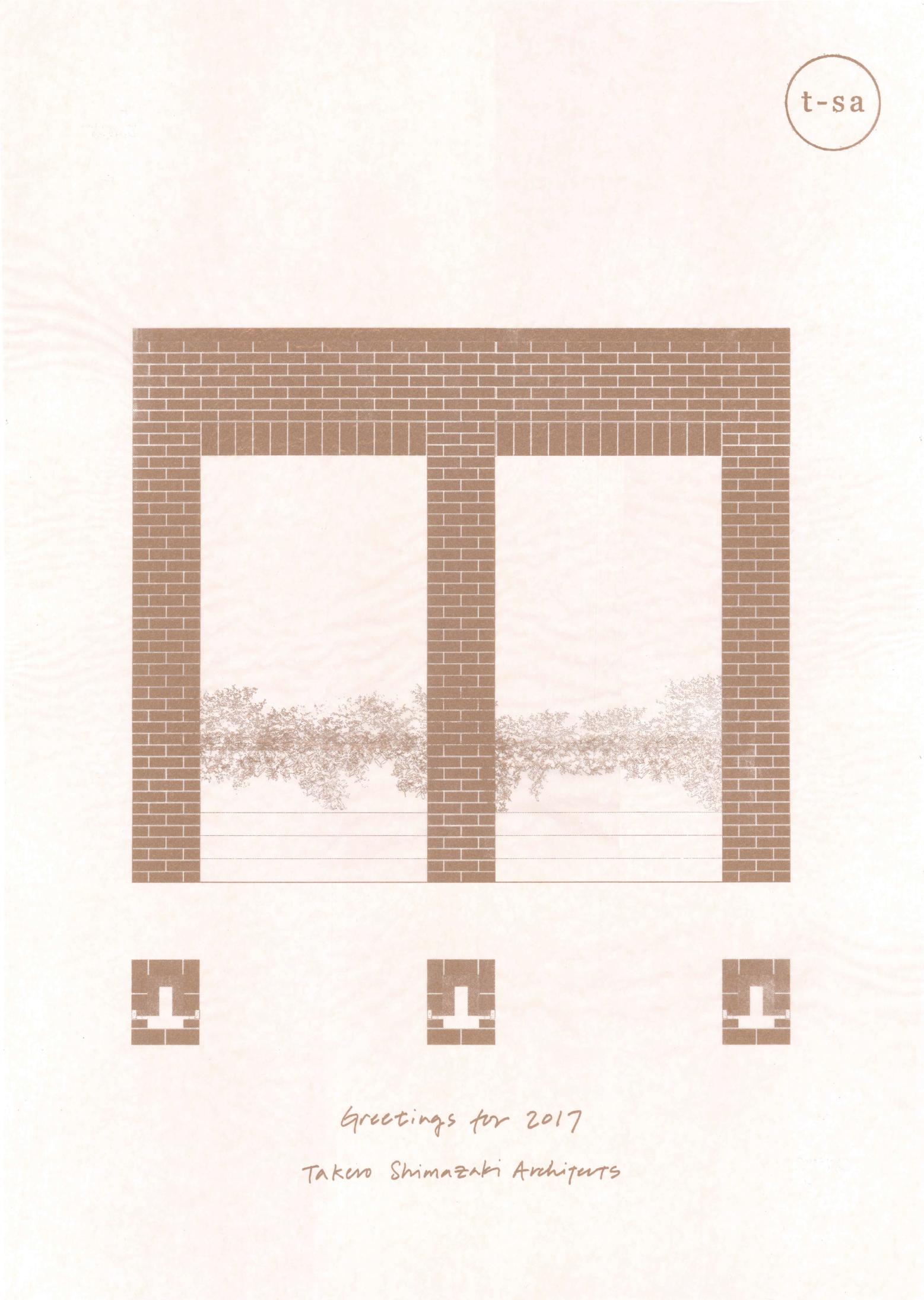 1701-1_NY Print 2017
